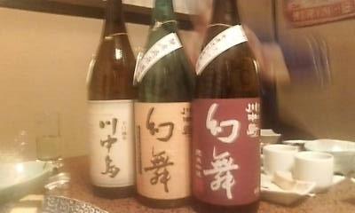 sake100306.jpg
