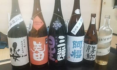 sake101204.jpg