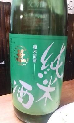 sasaichi0912.jpg