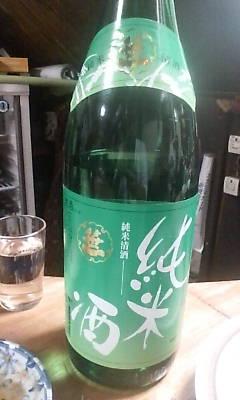 sasaichi101217.jpg