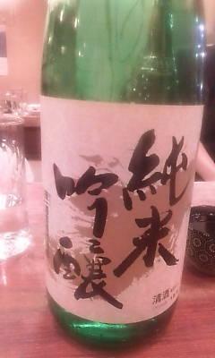sasaichijyunmai101217.jpg