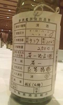 sasaichishirokouji100320.jpg