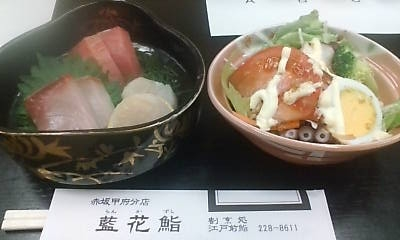sashimi101204.jpg