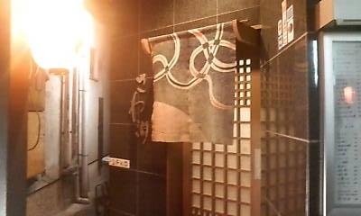 sawabuchi100227.jpg