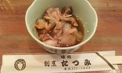 tatsumi100130.jpg