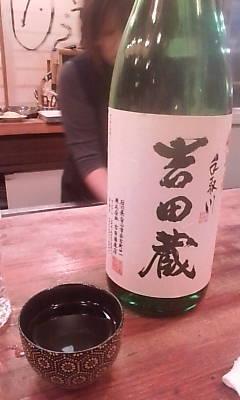 yoshidakura101217tatsumi.jpg