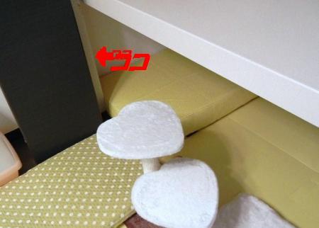 038_convert_20110524.jpg