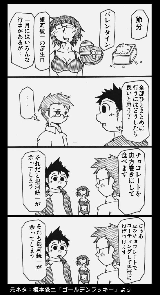2640_162.jpg