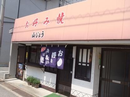 2011_0429(006).jpg