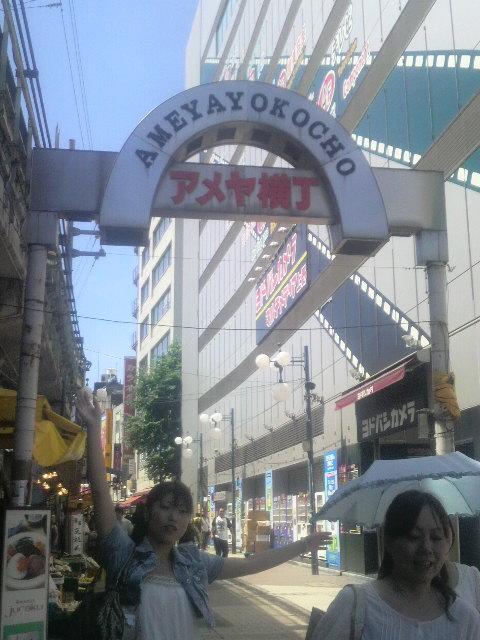 東京 034