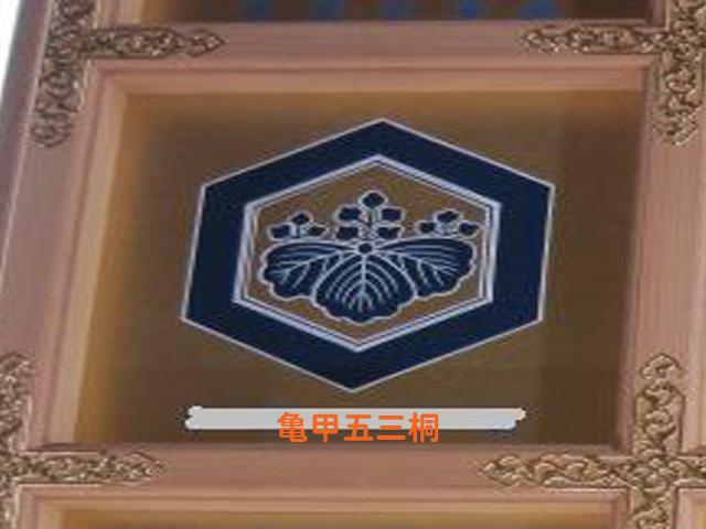 亀甲53きり