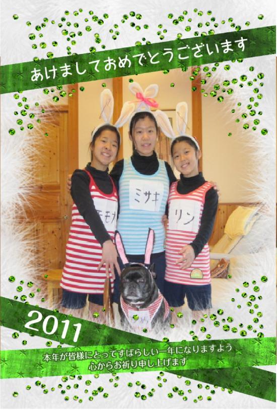 縮小3姉妹