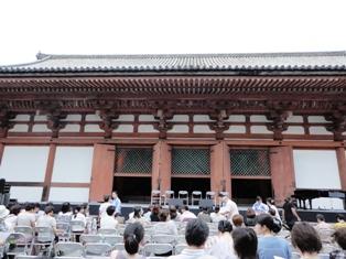 20111008hogaku6.jpg