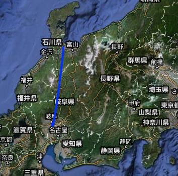東海北陸道