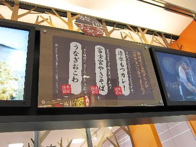 2012_0415新東名へ0009