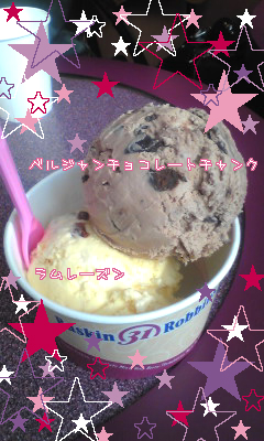 blog-09123101.jpg
