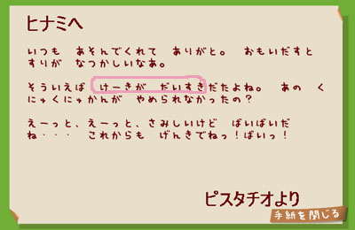 blog-10010401.jpg