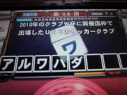 IMG_0609_2.jpg
