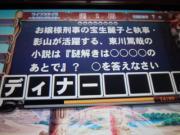 IMG_0630.jpg