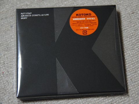 20091223-02.jpg