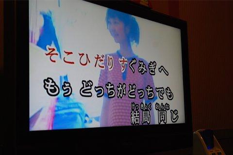20100111-05.jpg