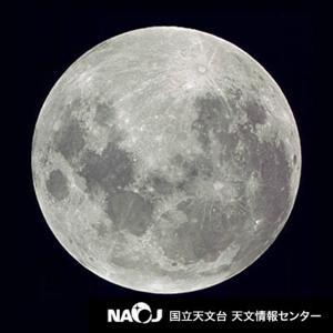 th_moon14.jpg
