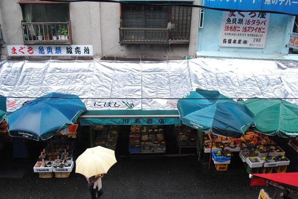 雨の魚市場
