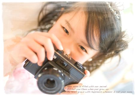 10_20100117180427.jpg