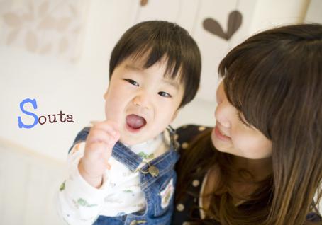 tsujinaka_043.jpg