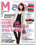 cover201101.jpg