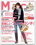 cover201102.jpg