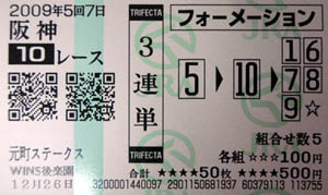 090507han10R.jpg