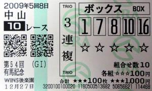 09arima01.jpg