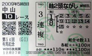 09arima04.jpg