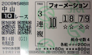 09arima06.jpg