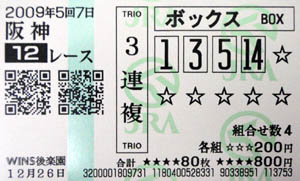 h12_1.jpg