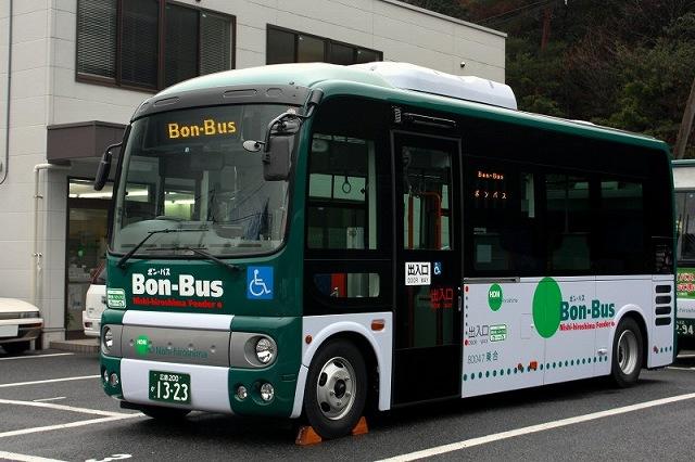 bonbus80047-1.jpg
