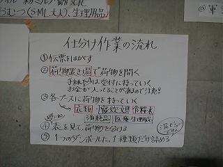P3250003.jpg