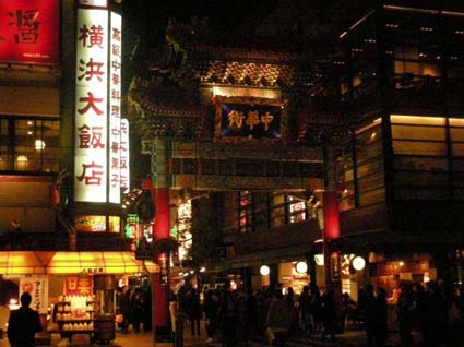 中華街夜景