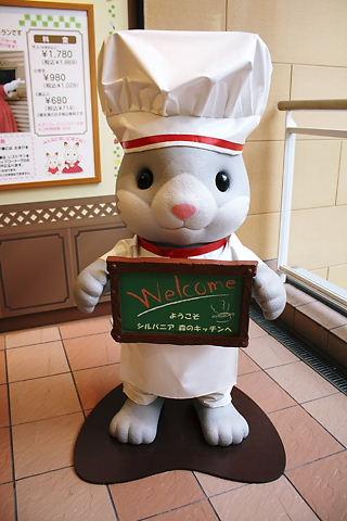 ウサギさんがお出迎え