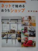 おうち本7