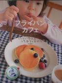 お菓子本3