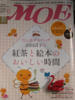 本MOE1