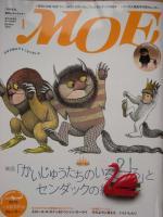 本MOE2