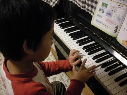 たいピアノ