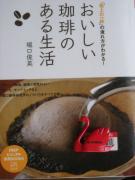 レシピ本7