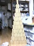 茶色い巨塔(横アングル)