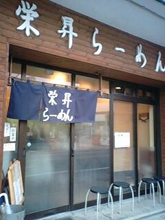 syouei1.jpg