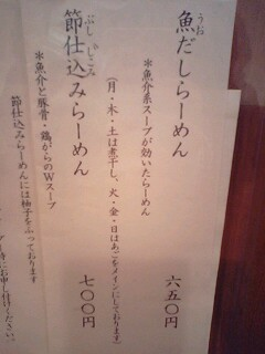 syouei4.jpg