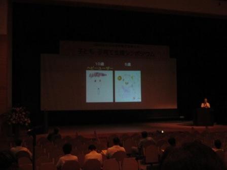 田澤先生講演2